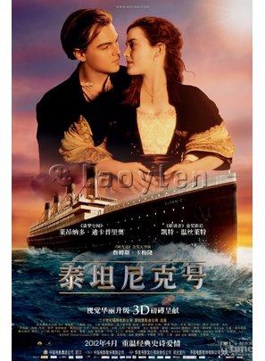 《泰坦尼克号》经典回顾
