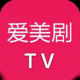 爱美剧TV苹果版