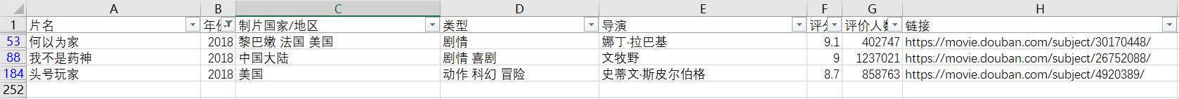 douban_top_250.png
