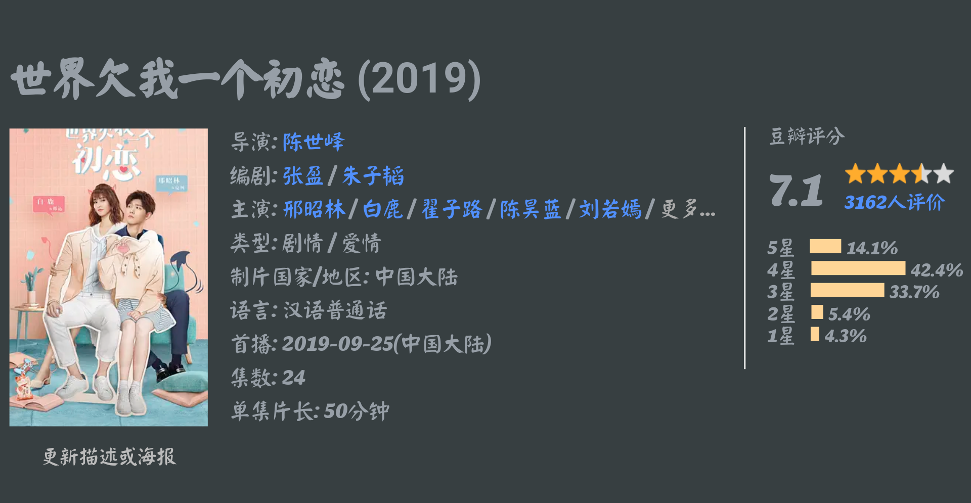 Screenshot_2019-10-03-22-12-33.png