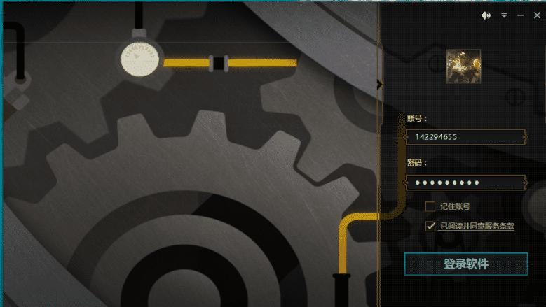 易语言仿海克斯风格UI界面源码