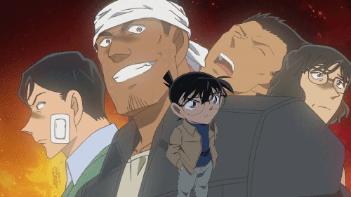 Detective Conan Episode 956 Subtitle Indonesia