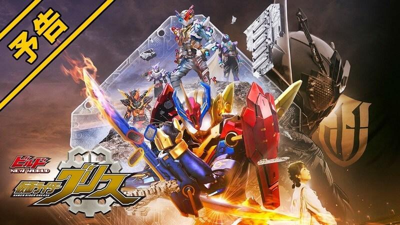 Kamen Rider Build NEW WORLD: Kamen Rider Grease (2019) Subtitle Indonesia