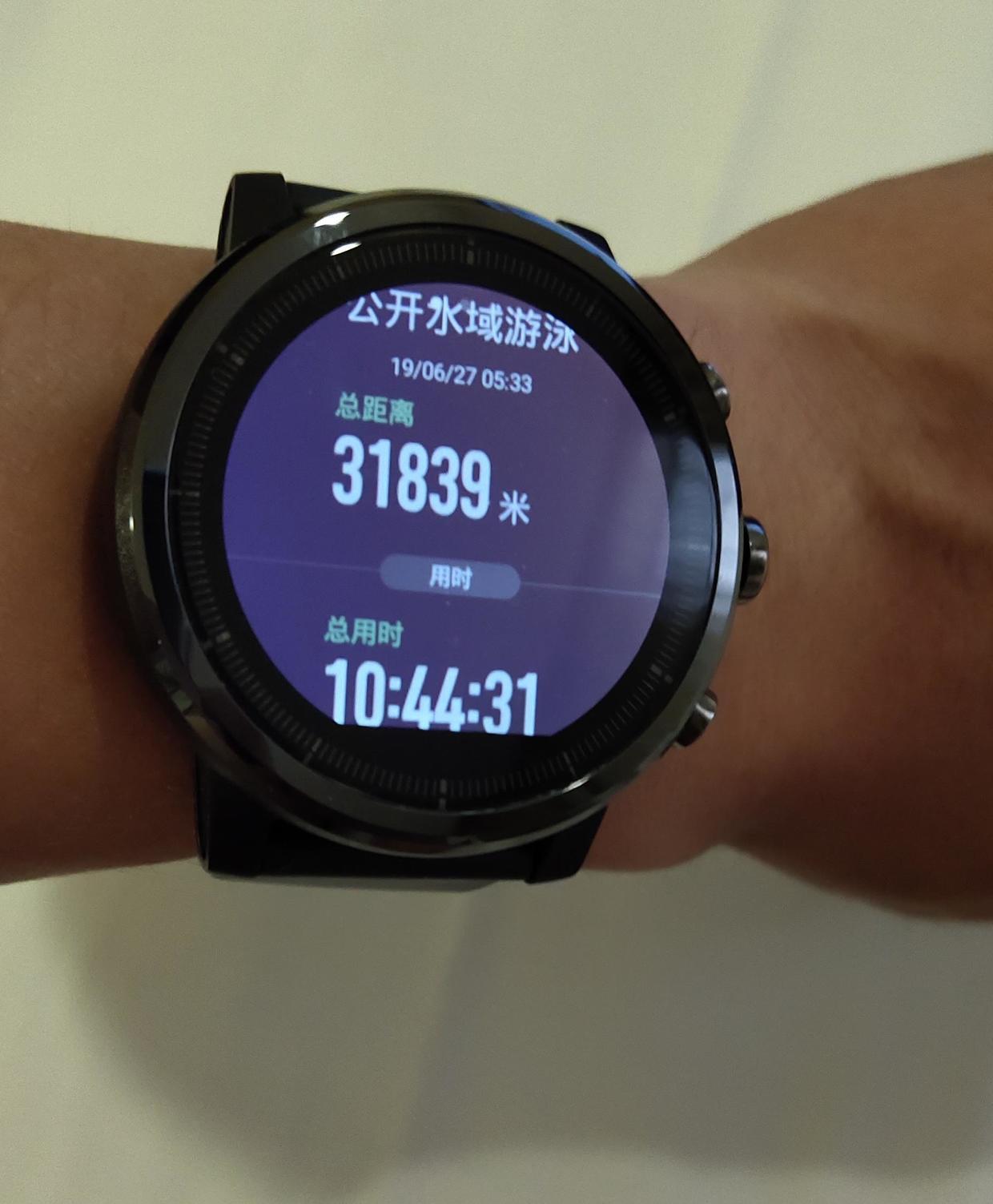 手表中记录的数据