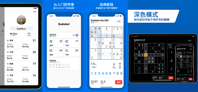 iOS 预览