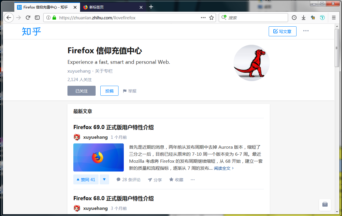 1_firefox.png