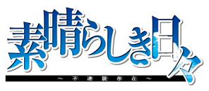 Yuki's Blog
