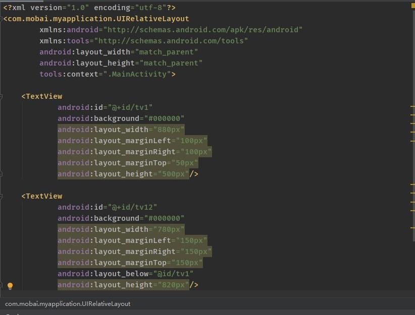 软件xml界面.jpg