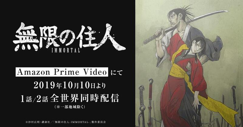 Mugen no Juunin: Immortal Episode 1 Subtitle Indonesia