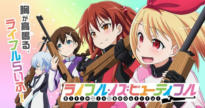 Rifle Is Beautiful Episode 1 Subtitle Indonesia