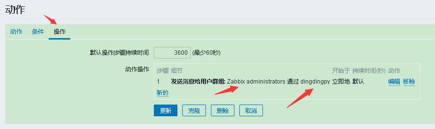 zabbix-machine7.png