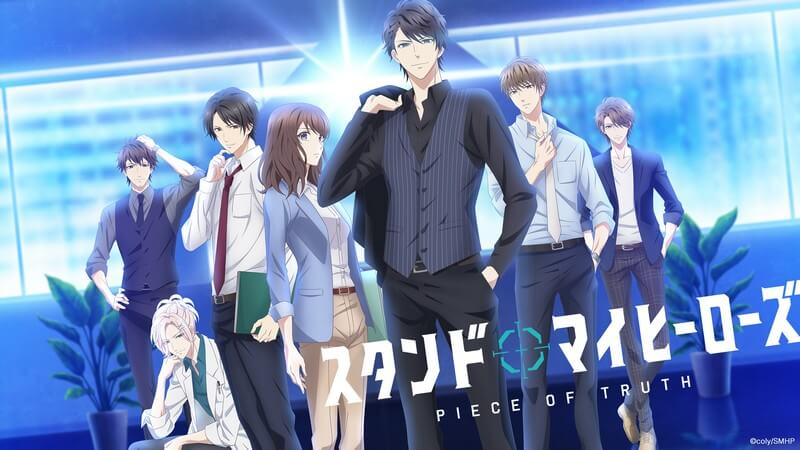 Stand My Heroes: Piece of Truth Episode 1 Subtitle Indonesia