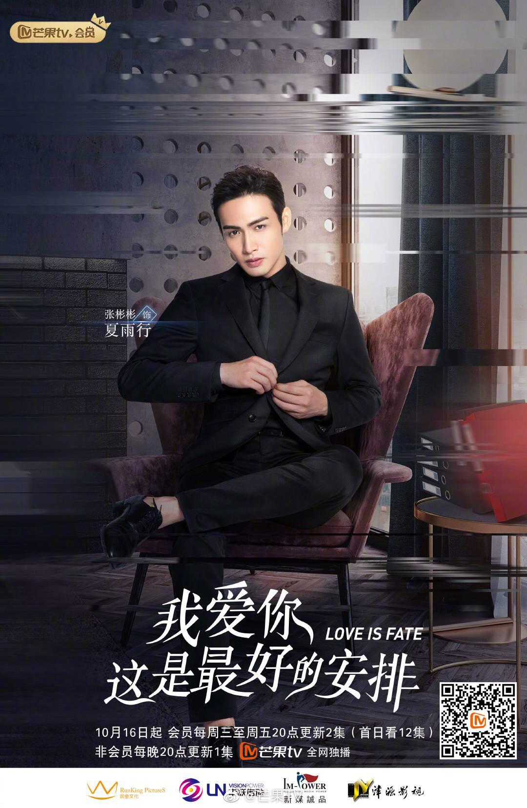 张彬彬和郑合惠子的新剧 恭喜王志飞老师获得金鸡最佳男配-6楼