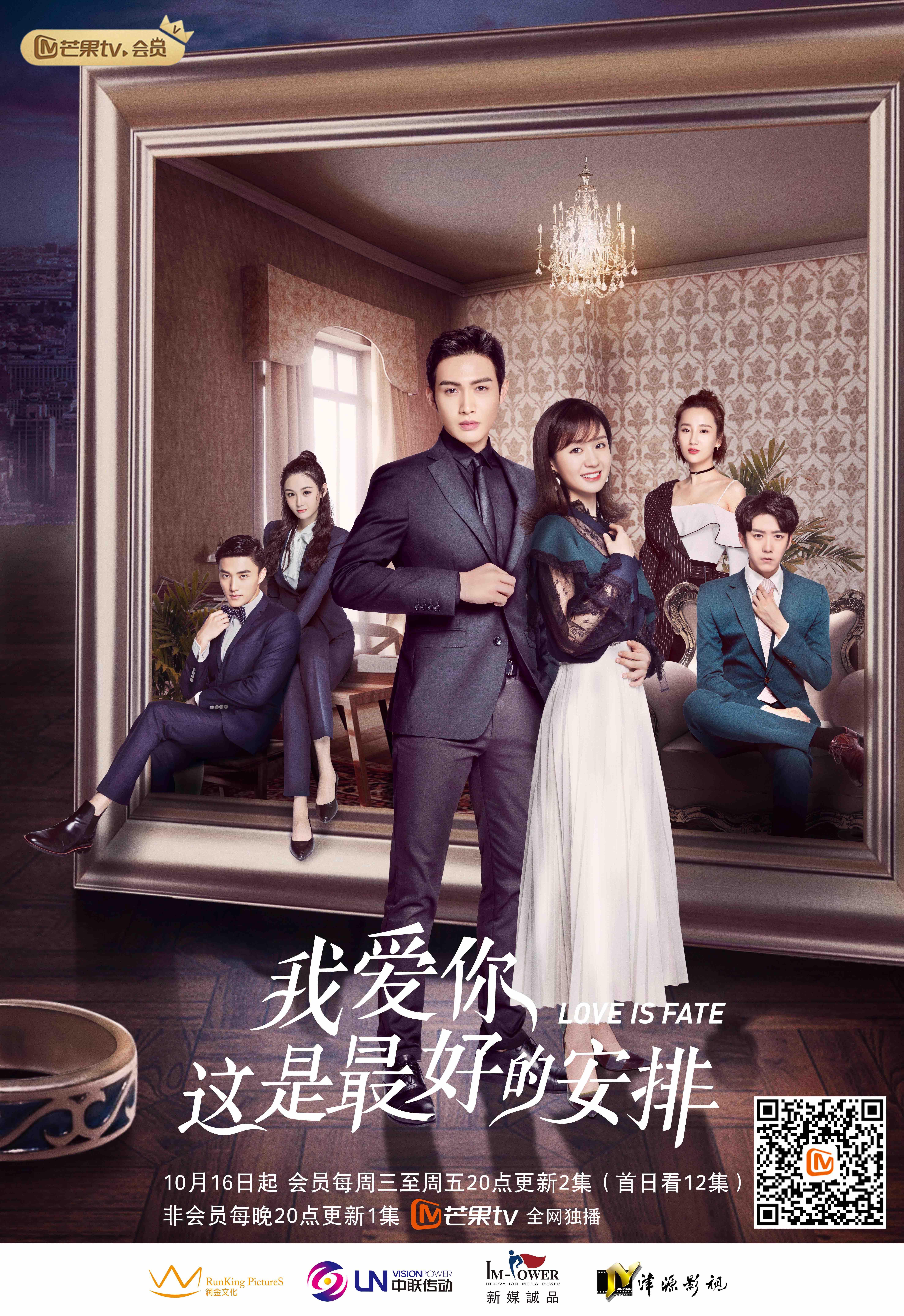 张彬彬和郑合惠子的新剧 恭喜王志飞老师获得金鸡最佳男配-2楼