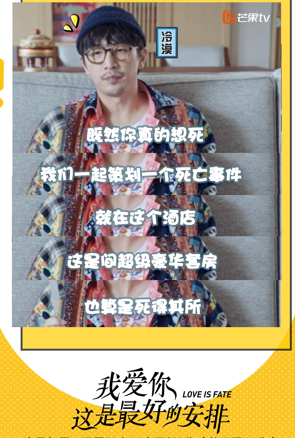 张彬彬和郑合惠子的新剧 恭喜王志飞老师获得金鸡最佳男配-4楼