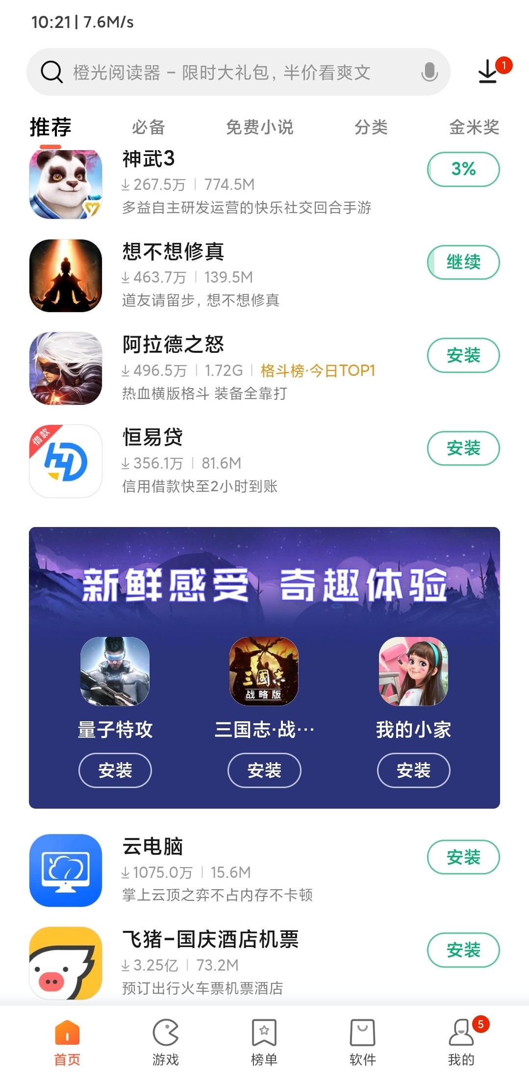 Screenshot_2019-10-08-10-21-50-882_com.xiaomi.m...