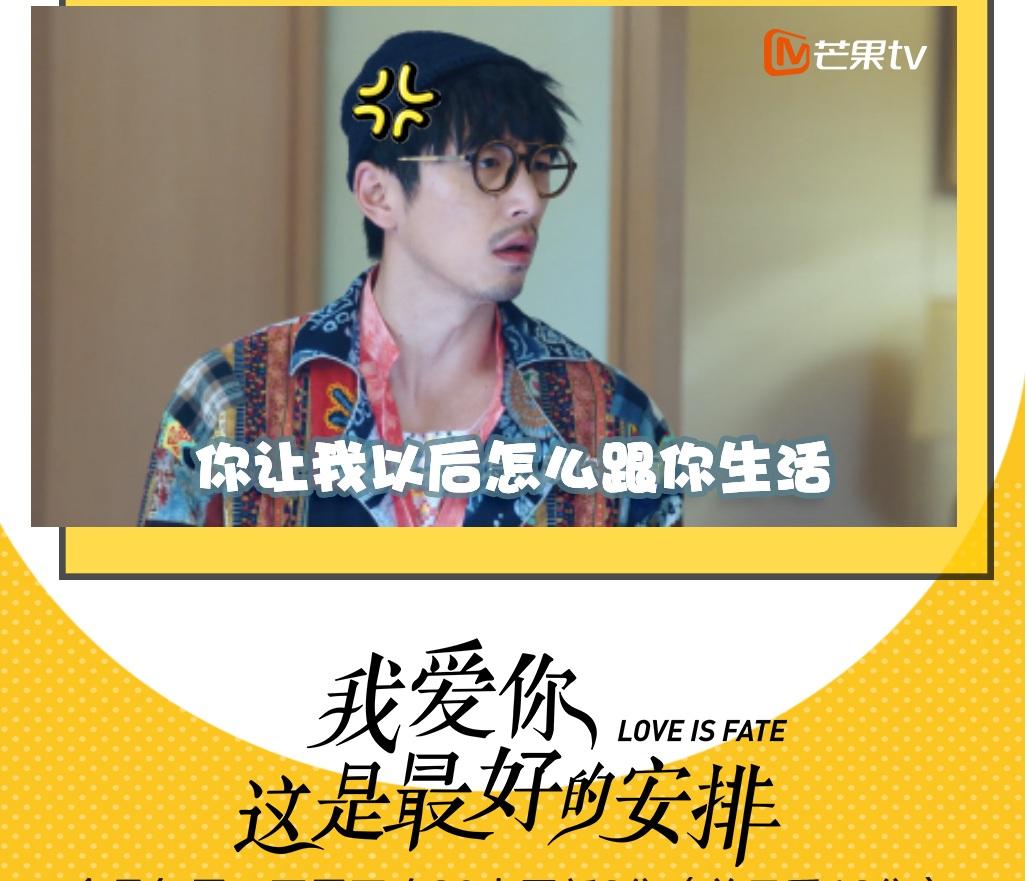 张彬彬和郑合惠子的新剧 恭喜王志飞老师获得金鸡最佳男配-5楼
