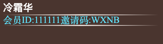 WX20191018-173241@2x.png