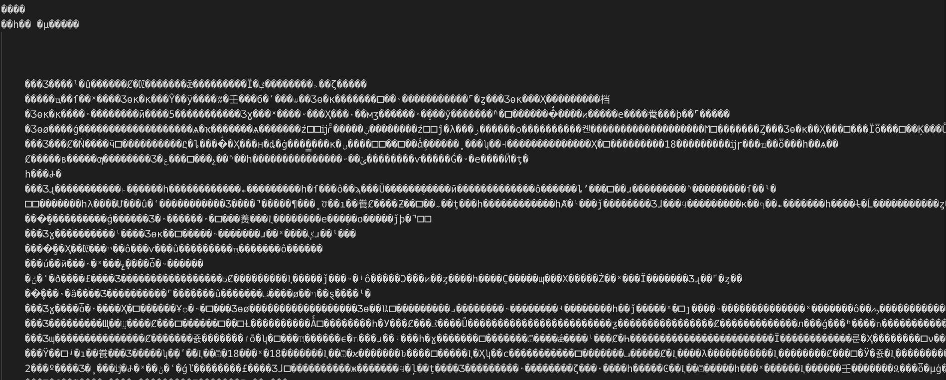 Screenshot 2019-10-19 at 22.57.47.png