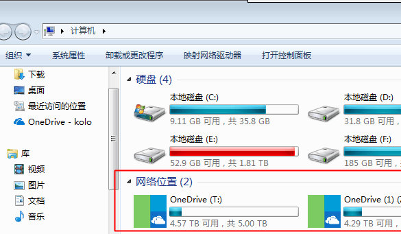 文件夹同步工具DiffSync可用于OneDrive-神奇的工作室-第15张图片