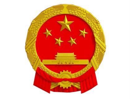 中华人民共和国网络安全法-妄念博客
