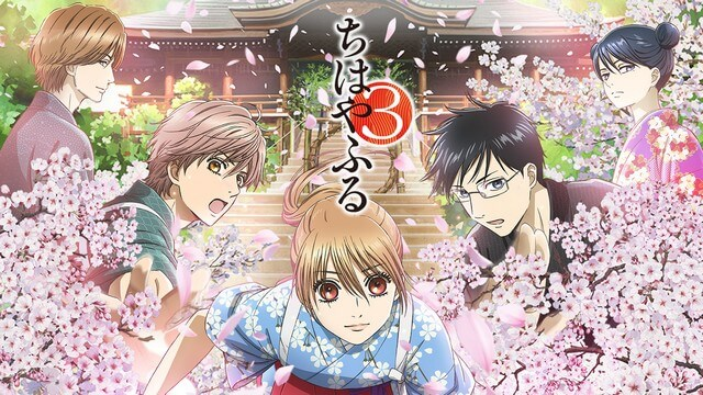 Chihayafuru 3 Episode 1 Subtitle Indonesia