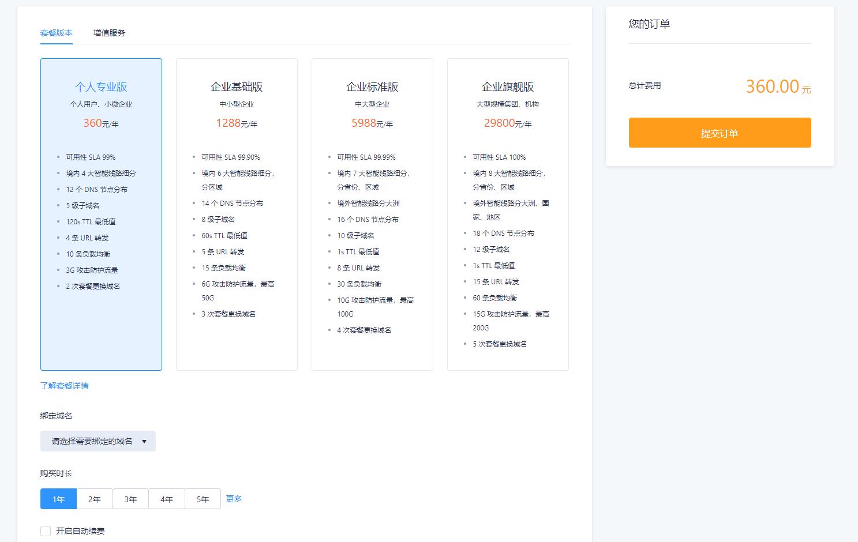 WeChat Screenshot_20191025120443.png