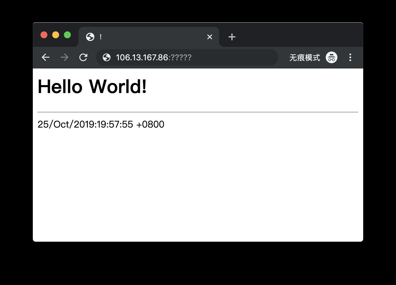 屏幕快照 2019-10-25 19.57.59.png