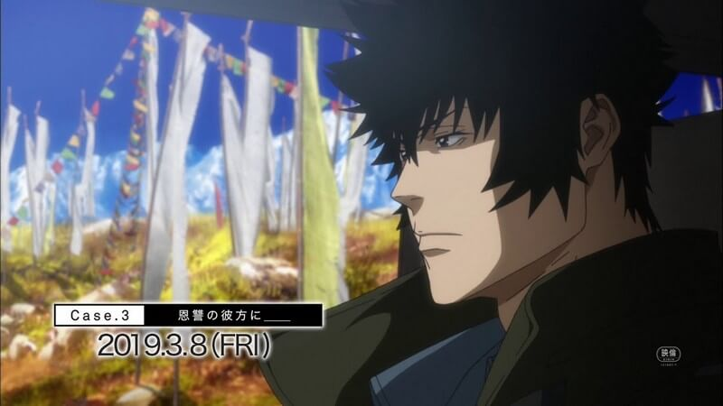 Psycho-Pass: Sinners of the System Case.3 – Onshuu no Kanata ni Subtitle Indonesia