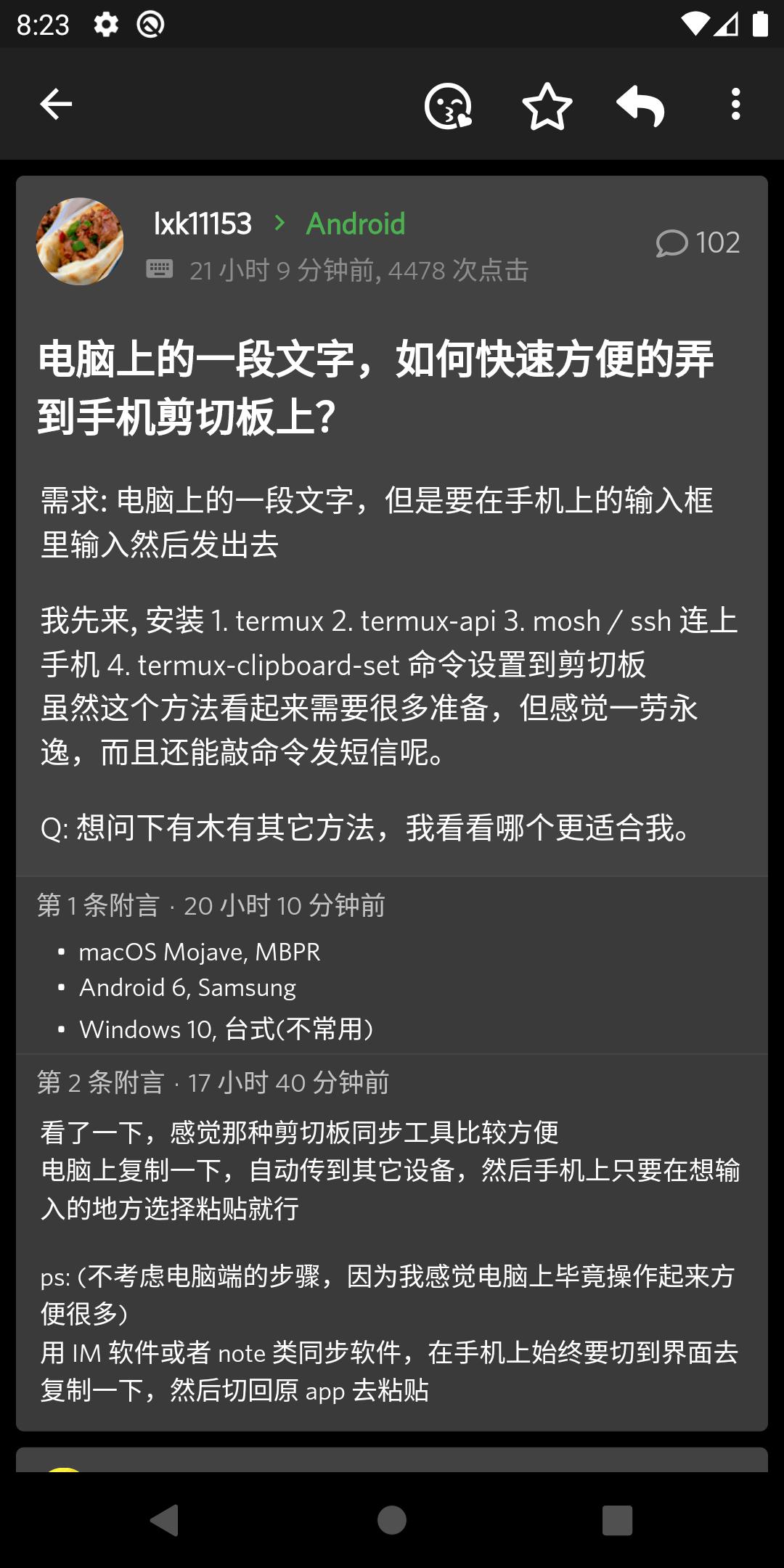 Screenshot_1572049387.png