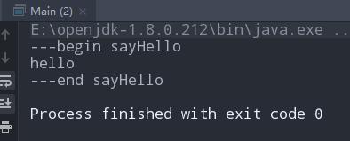 使用JDK进行代理结果截图
