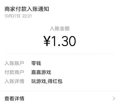 天天打兽人手游平台,绑定微信账号提现1.3元现金 网络赚钱 第3张