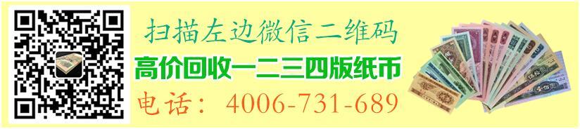 第四套人民币80年5元收藏前景 - 古玩 - 古玩收藏 - 桂林分类信息 - 桂林生活网 www.28life.com