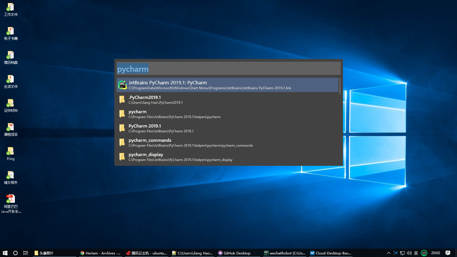 MEGASync Desktop