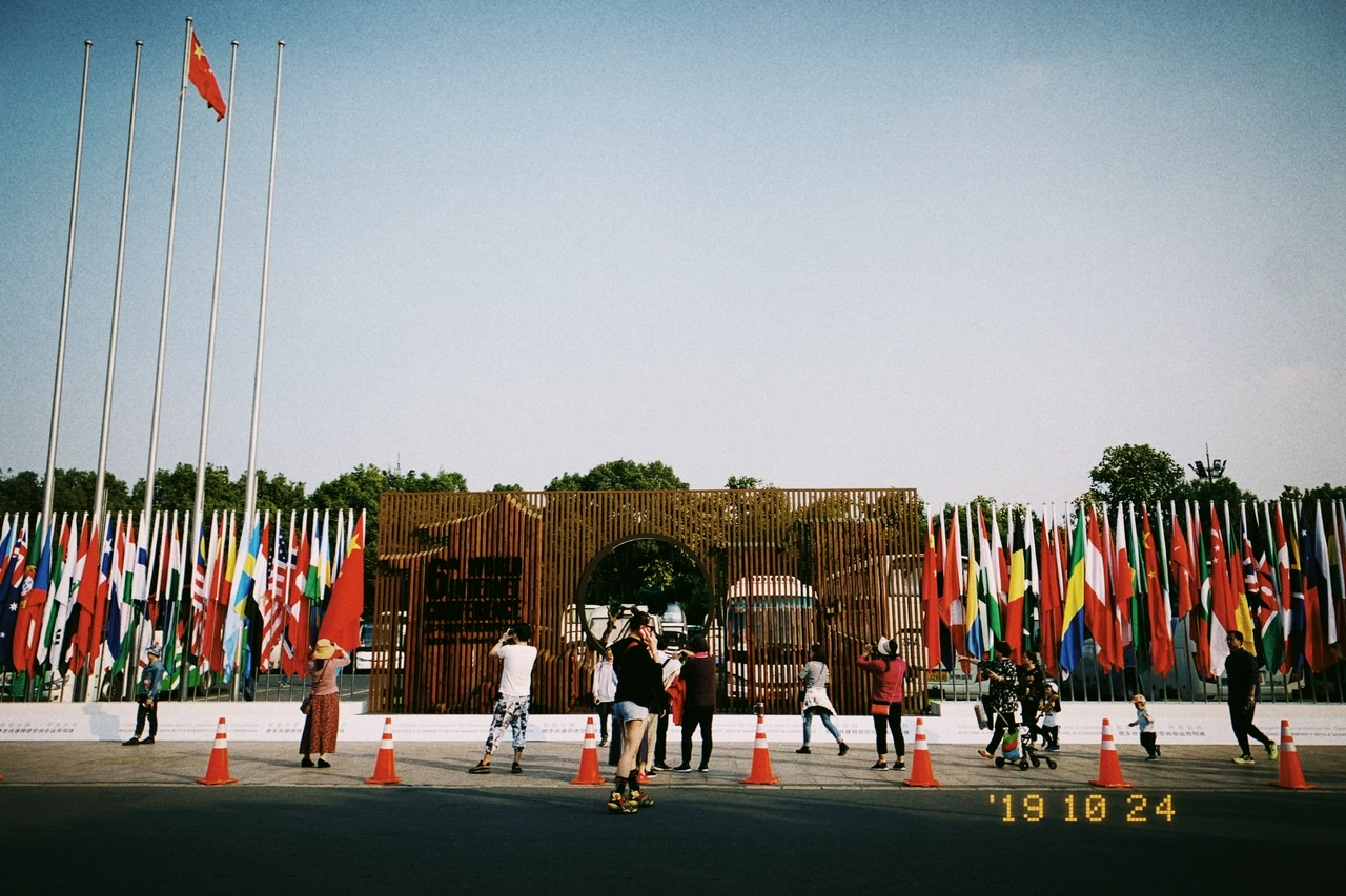 图-乌镇互联网大会