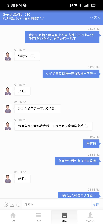 Screenshot_2019-11-01-14-38-30-452_锤子科技论坛.png