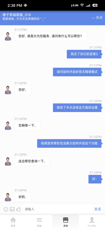 Screenshot_2019-11-01-14-38-23-234_锤子科技论坛.png