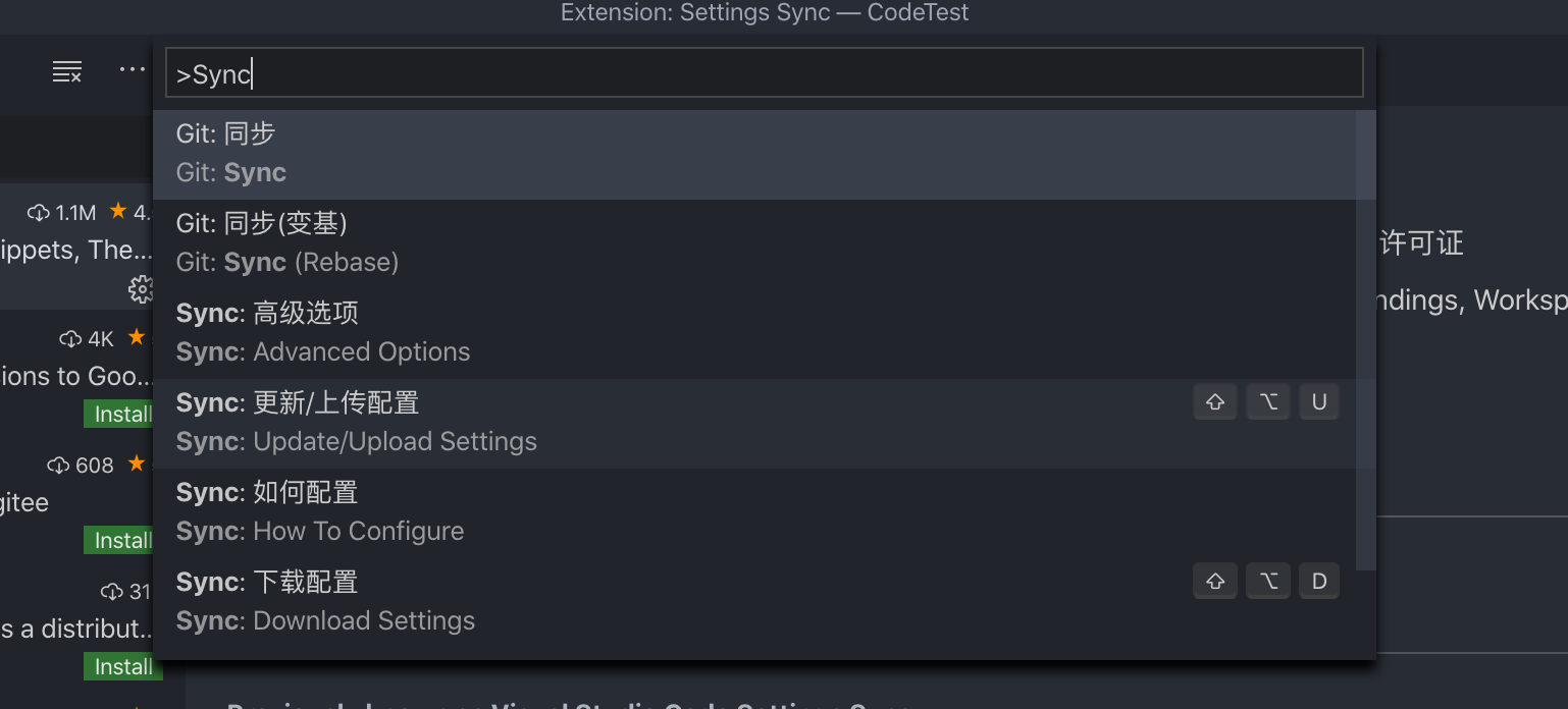 Settings-Sync-6.png