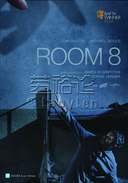 《8号房间》