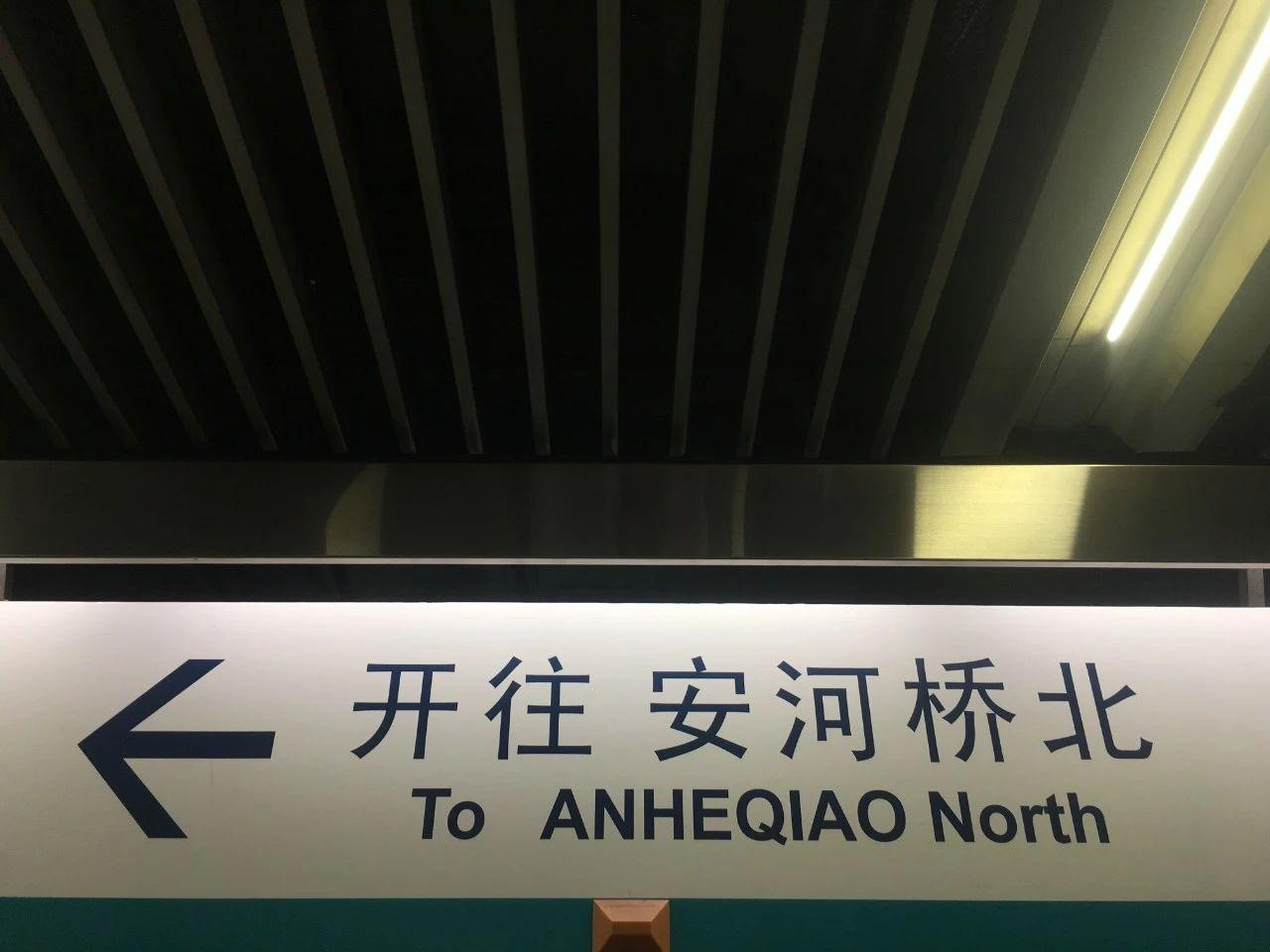 【高音质Mp3】宋冬野 - 安河桥 .Mp3