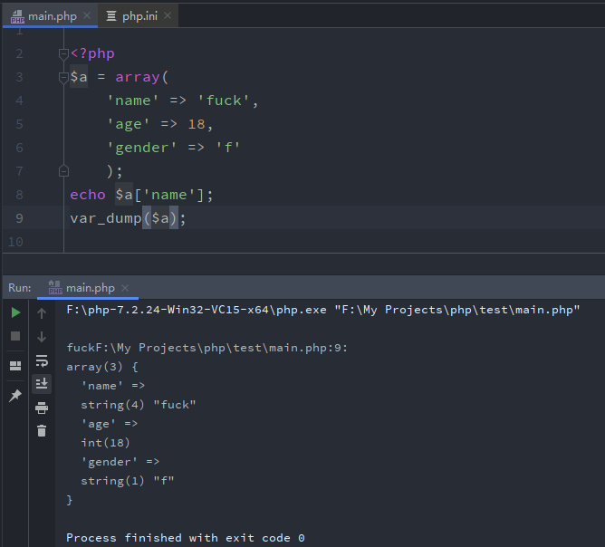 php-script