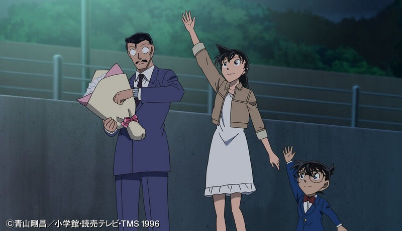 Detective Conan Episode 958 Subtitle Indonesia
