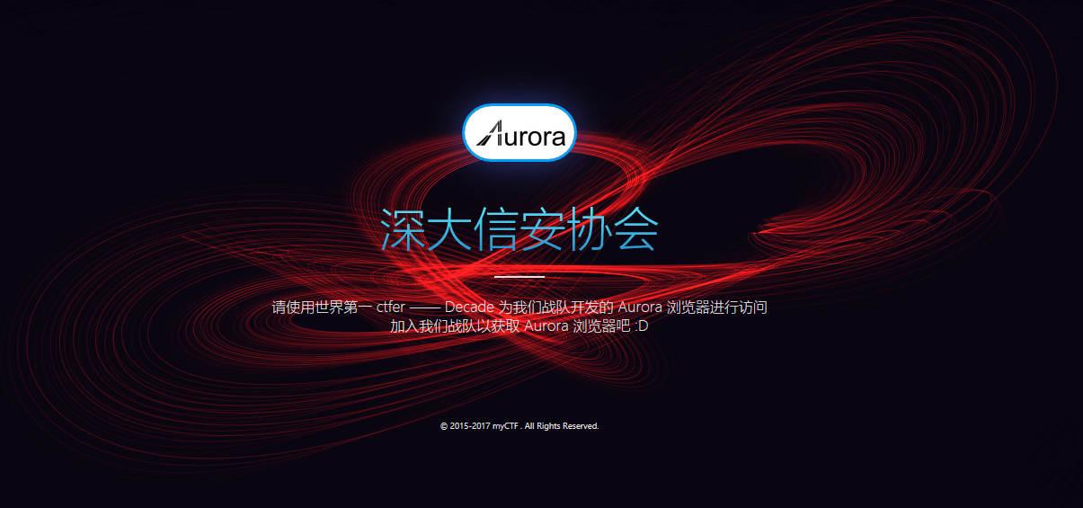 aurora_welcome_to_aurora.jpg