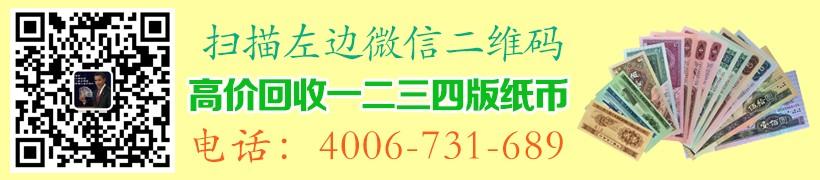 第四套人民币80年10元的退市畅想 - 古玩 - 古玩收藏 - 桂林分类信息 - 桂林生活网 www.28life.com
