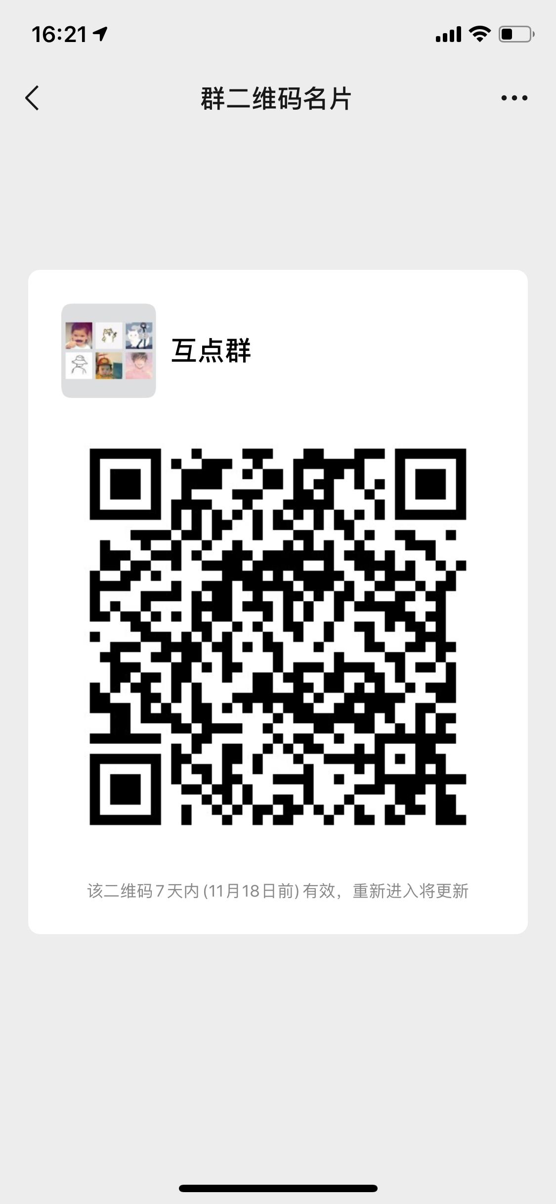 791573460483_.pic_hd.jpg