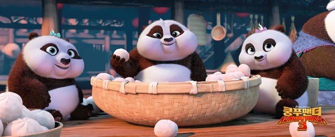 (Kung Fu Panda 3)2.jpg