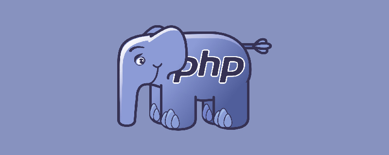 PHP中判断函数是否被定义的方法