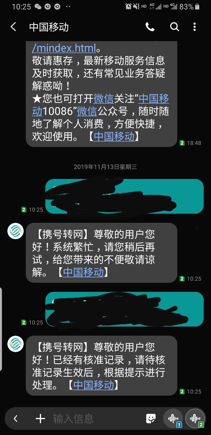 20191113_102656.jpg