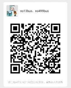 WechatIMG863_gaitubao_1059x1312_gaitubao_243x301.jpg
