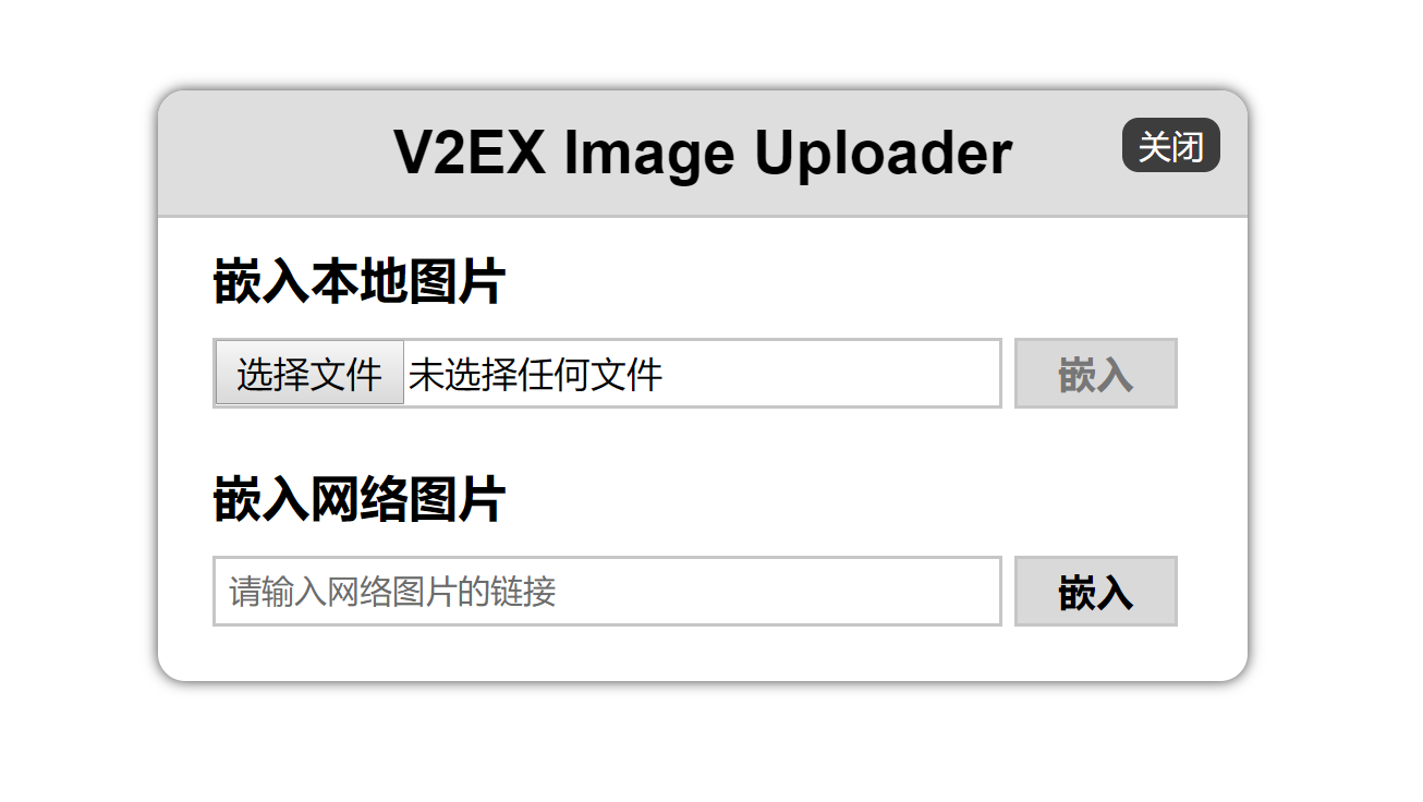 V2EX image uploaded by TsingScript